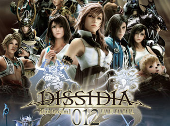 Dissidia-012-Duodecim-Final-Fantasy-Review-PlayStation-Portable-Box-Art-feature