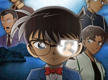 Detective Conan Private Eye in the Distant Sea Trailer