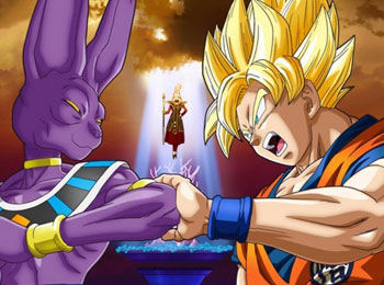 Dragon Ball Z Battle of Gods Announced