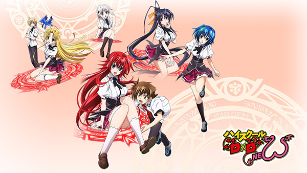High School DxD Season 2 Promotional Video