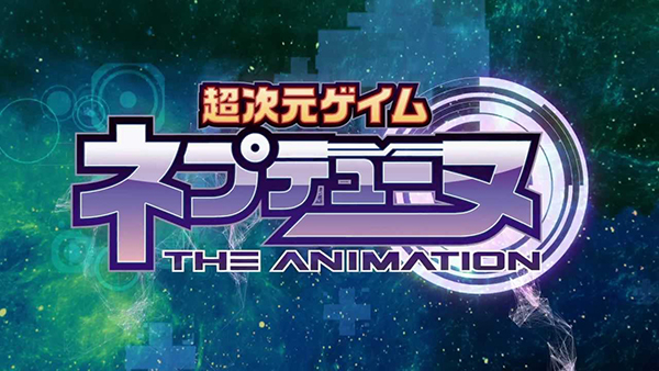 Hyperdimension Neptunia The Animation Promotional Video 1