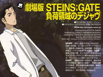 New Steins;Gate Movie Images