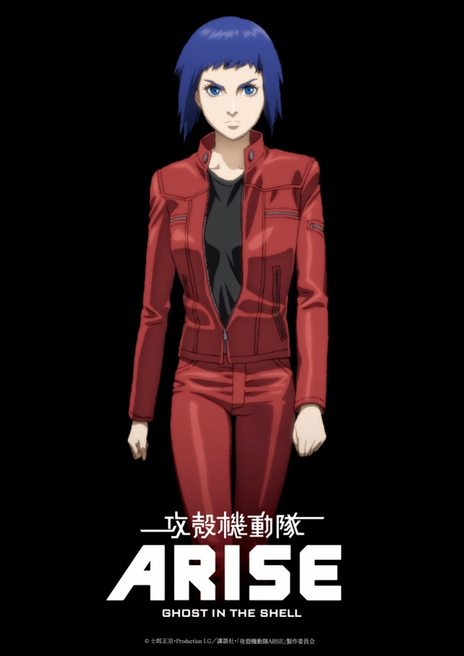 Ghost In The Shell ARISE Airing This Year pic 3