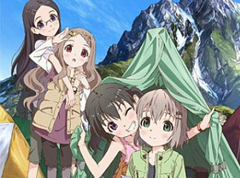 Yama-no-Susume-Cover