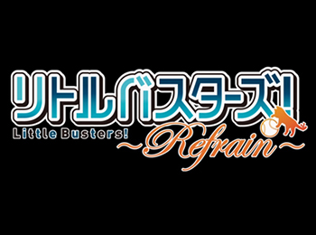 Little Busters! ~Refrain~ Announced