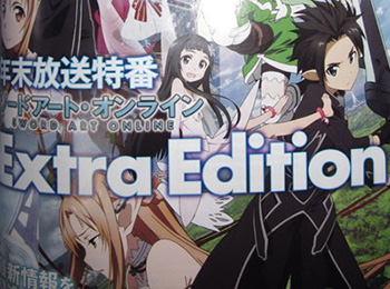 Sword Art Online Extra Edition - End of Year Special Announced