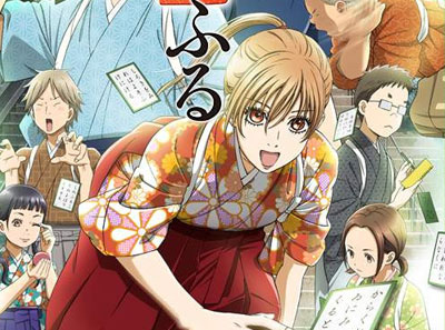 Chihayafuru Season 2 Art and Cast