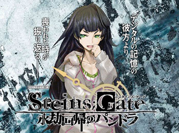 New Steins;gate Characters