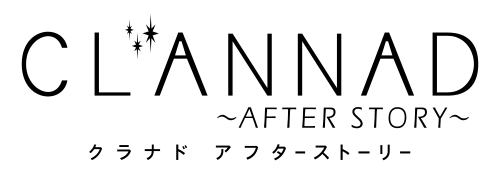 Clannad After Story Review Logo