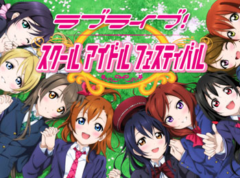 Love Live! School Idol Festival; Mobile Game Coming Overseas in English