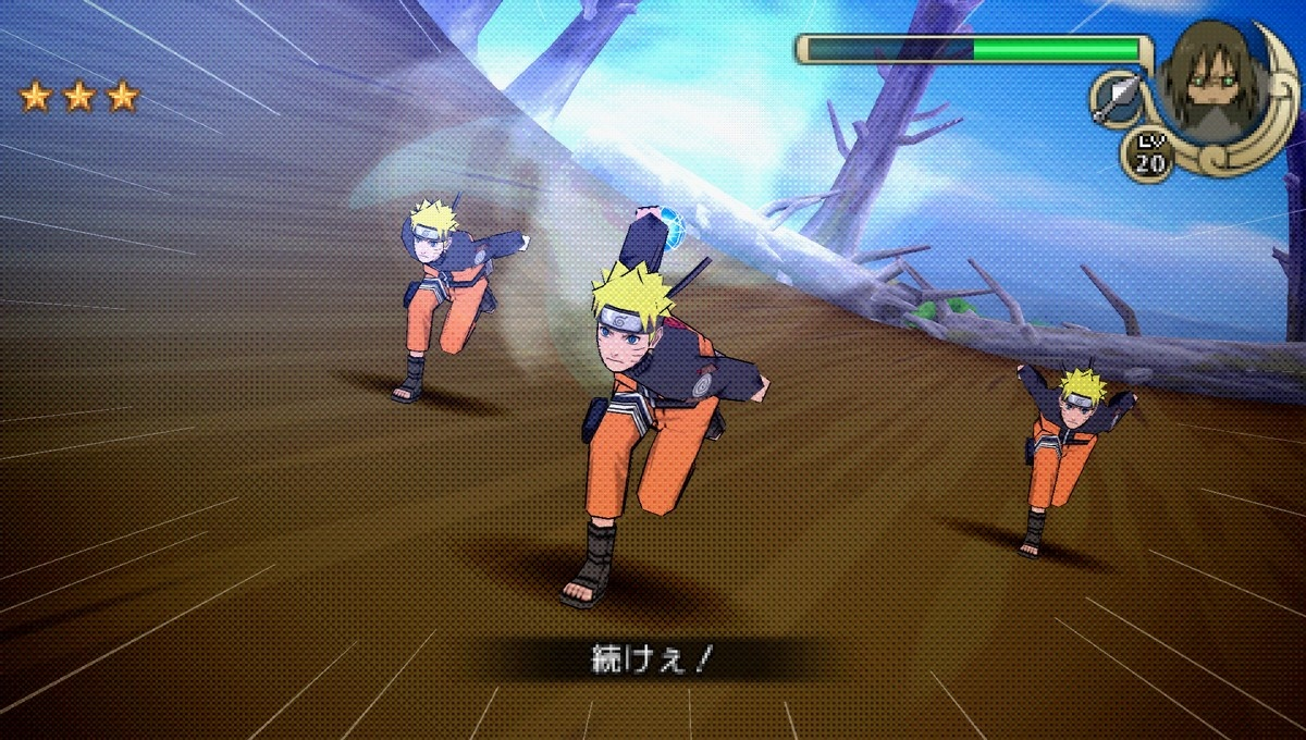 Naruto Shippuden Ultimate Ninja Impact Review Screen 2