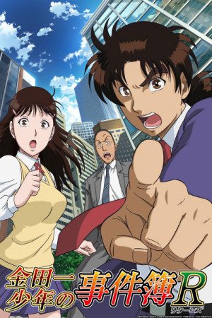 AniFavs-Top-Spring-2014-Anime-Rankings---Kindaichi