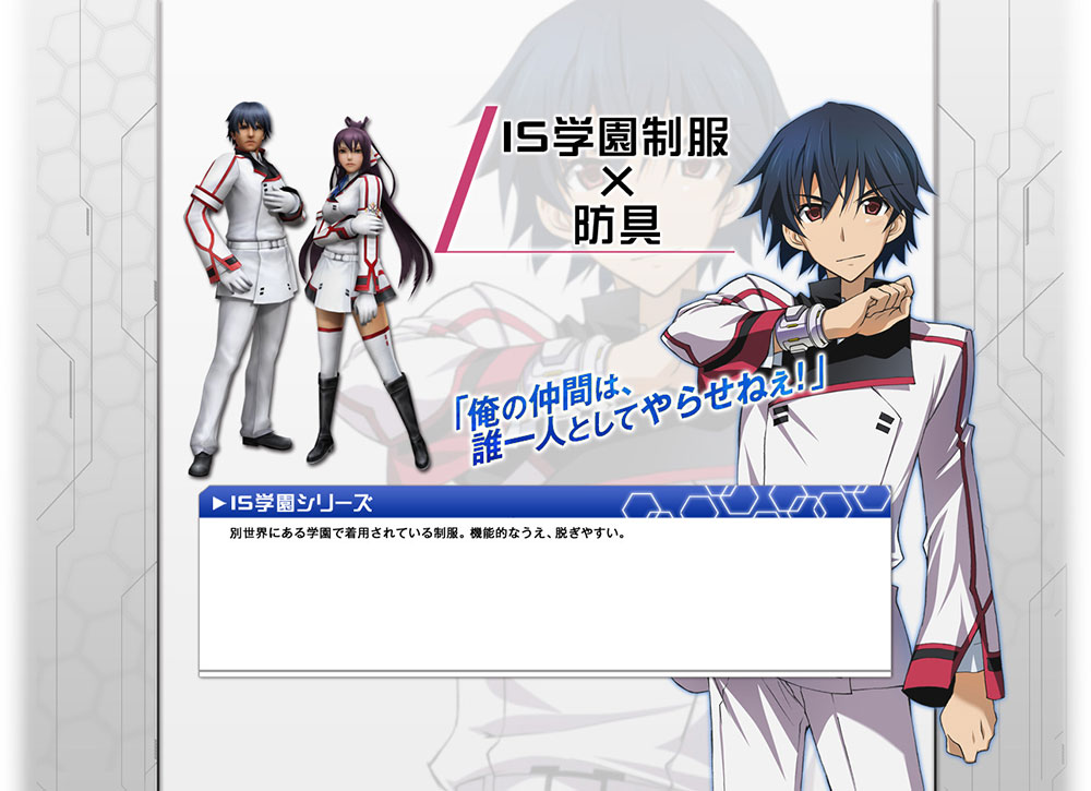 Infinite-Stratos-x-Monster-Hunter-Frontier-G-Collaboration-Announced-image-2