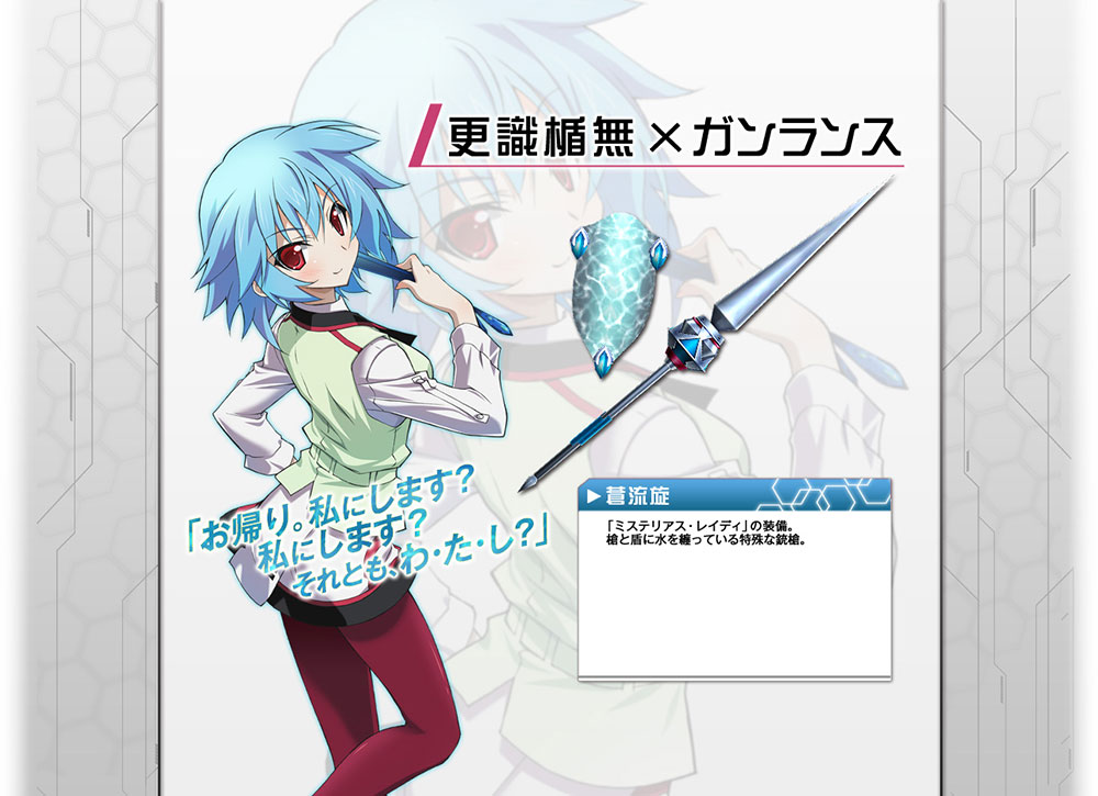 Infinite-Stratos-x-Monster-Hunter-Frontier-G-Collaboration-Announced-image-3