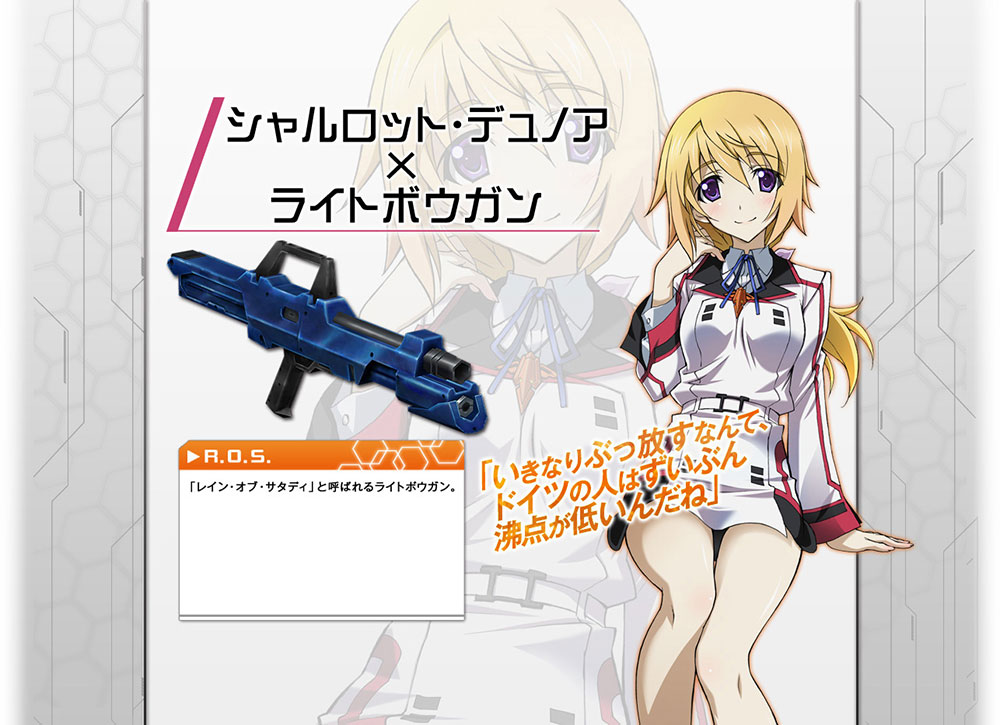 Infinite-Stratos-x-Monster-Hunter-Frontier-G-Collaboration-Announced-image