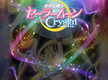 Sailor-Moon-Crystal-Cast-Announced-+-New-Visuals-+-Air-Date