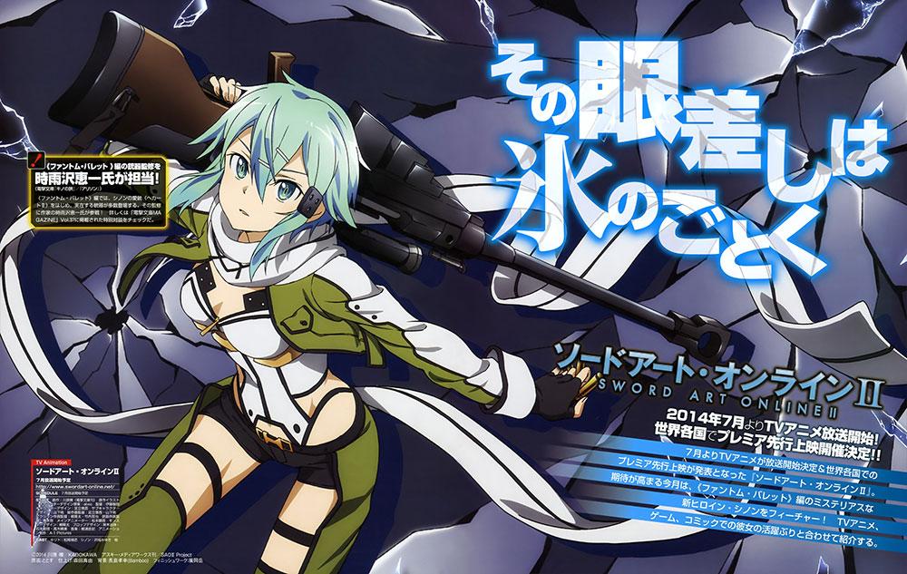 Sword Art Online Season 2 Dubbing Announced!!! | Anime Amino