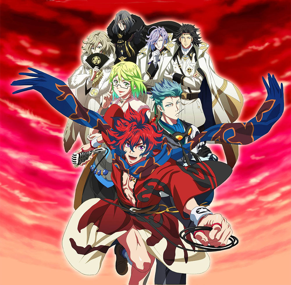 Bakumatsu Rock Visual 3