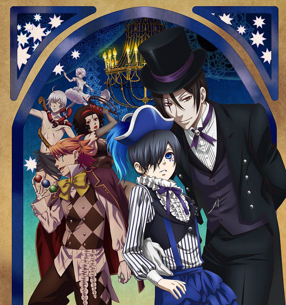 Black Butler: Book of Circus Visual 2