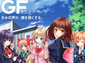 GirlFriend-Beta-Anime-Adaptation-Announced-for-this-Fall-Autumn