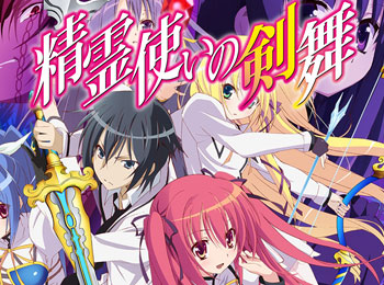 Seirei Tsukai no Blade Dance Anime Airing July 14 + Cast, Crew, Character Designs & PV Revealed