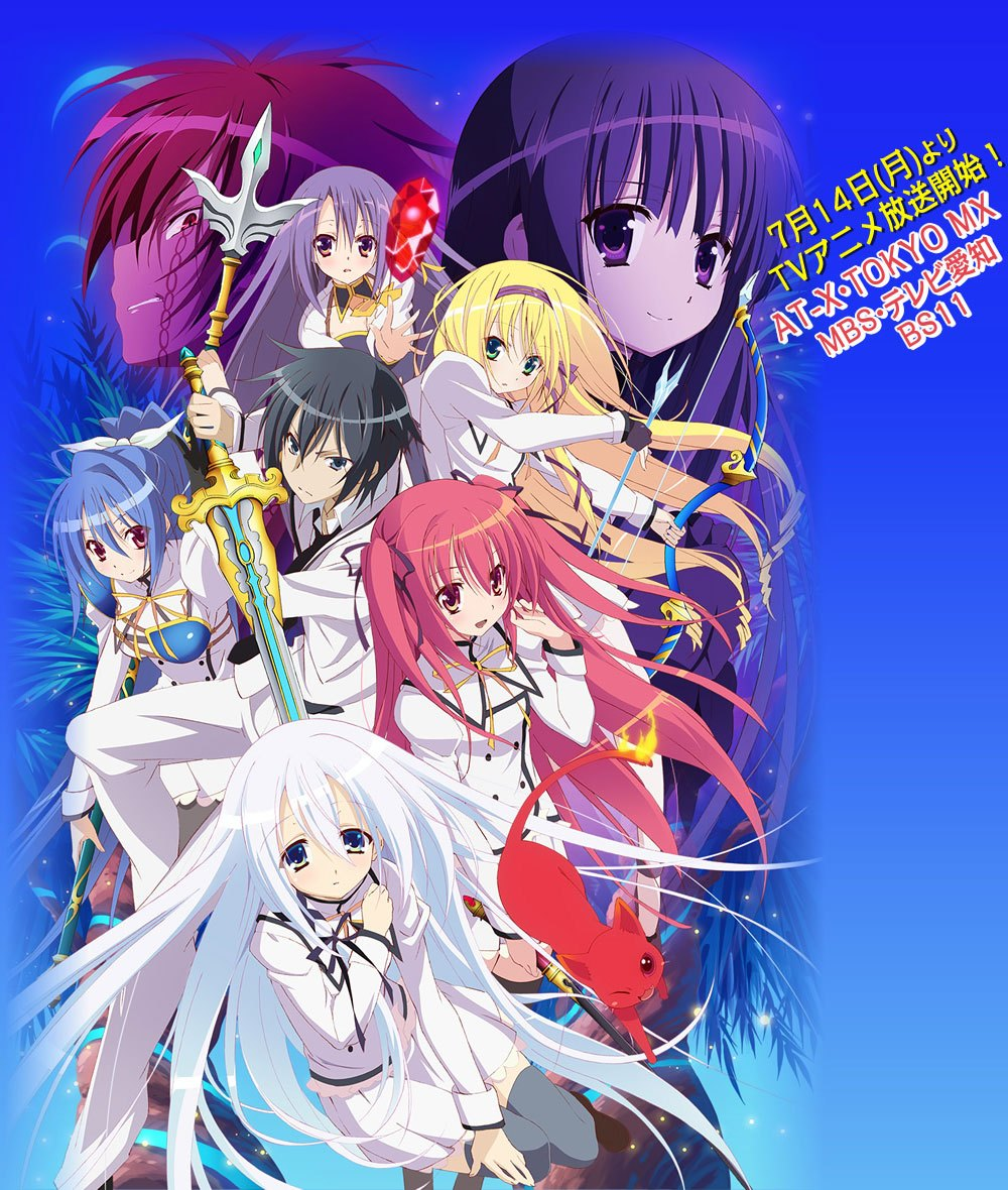 Seirei Tsukai no Blade Dance Visual 2
