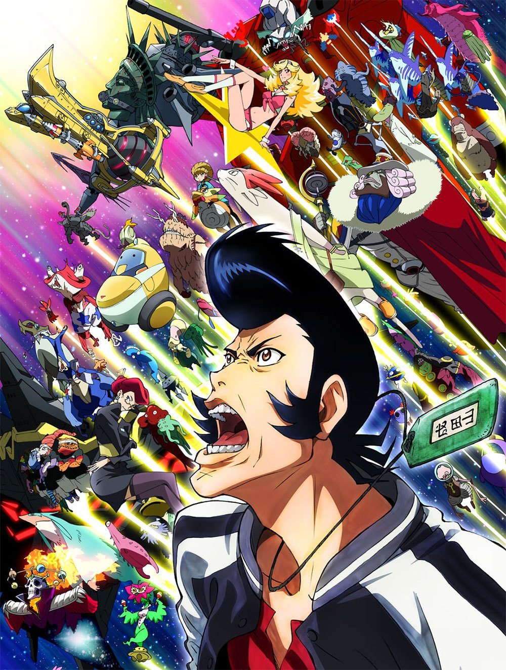Space☆Dandy Season 2 Visual 1