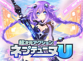 Ultra Dimension Action Neptunia U Opening, Character Art & Screenshots Released