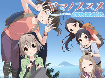 Yama-no-Susume-Season-2-Airs-July-9-+-Promotional-Video