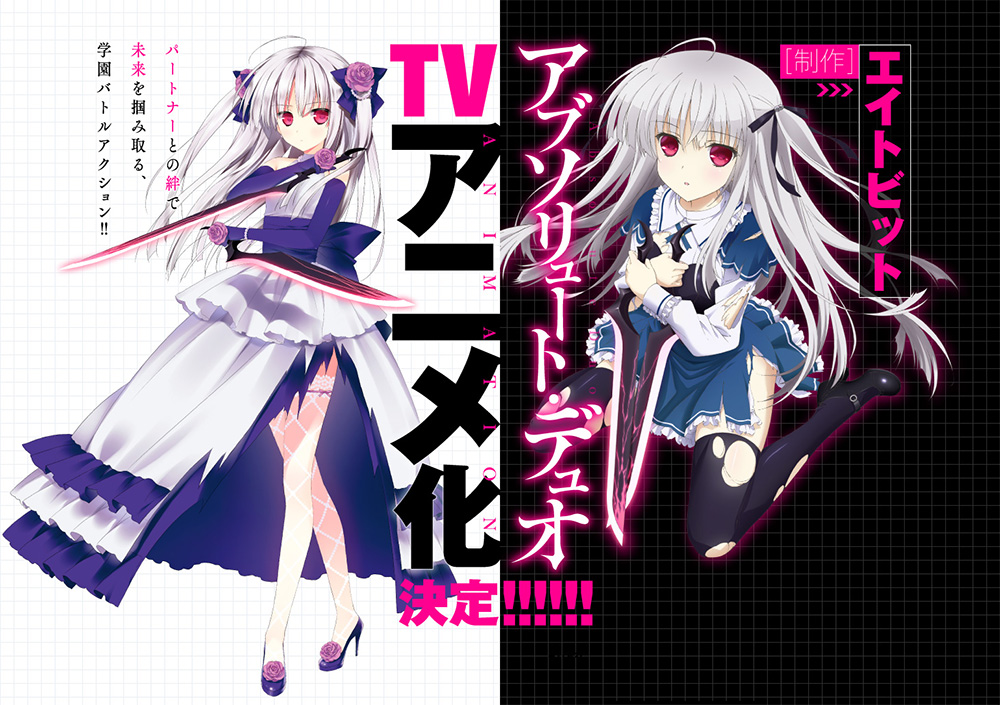 Absolute-Duo-Website-Visual