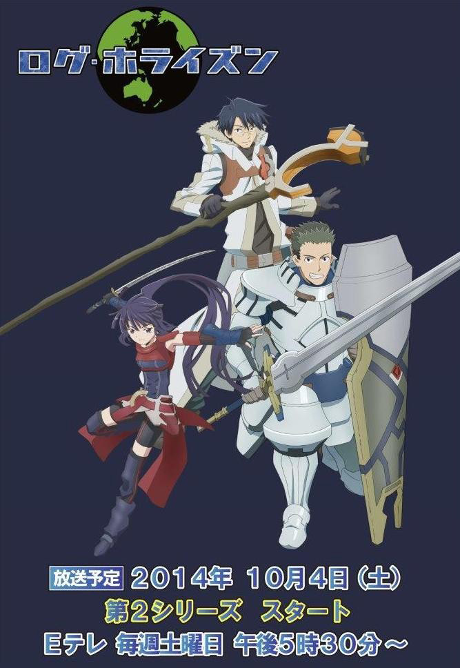Log-Horizon-Season-2-Air-Date Visual