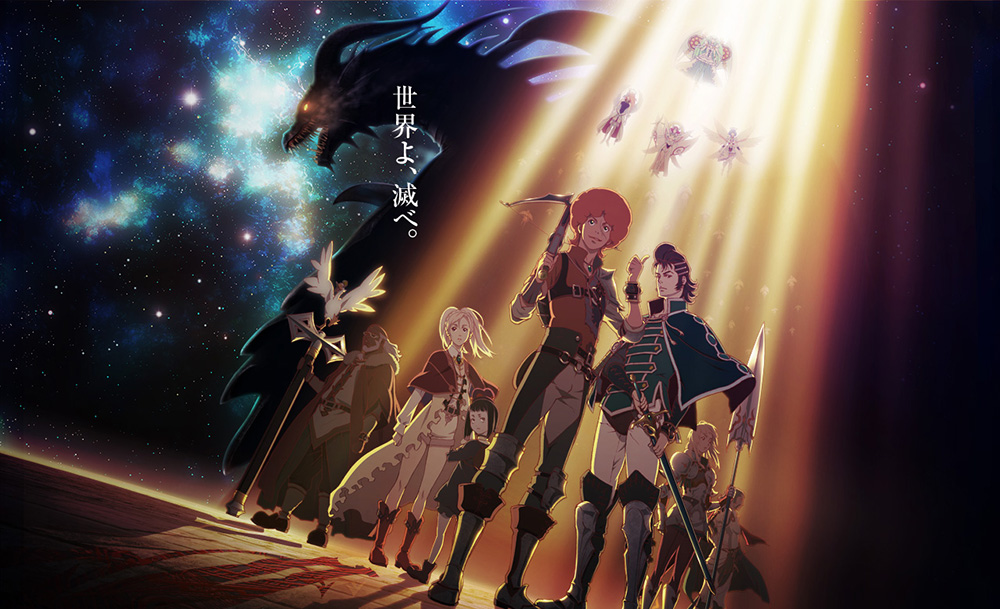Shingeki-no-Bahamut-Genesis-Visual-02
