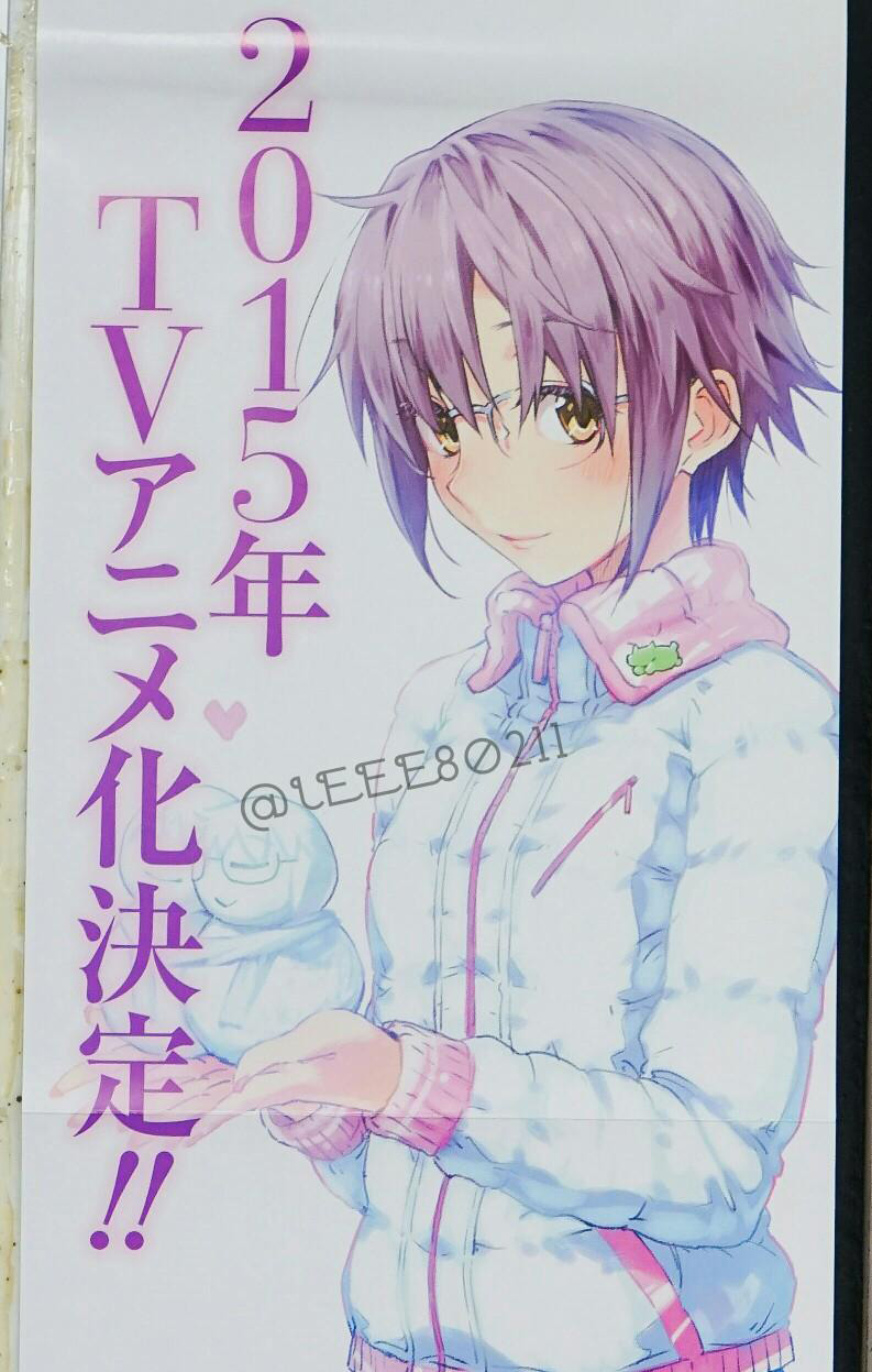 The-Disappearance-of-Nagato-Yuki-Chan-Anime-Air-Year-Revealed
