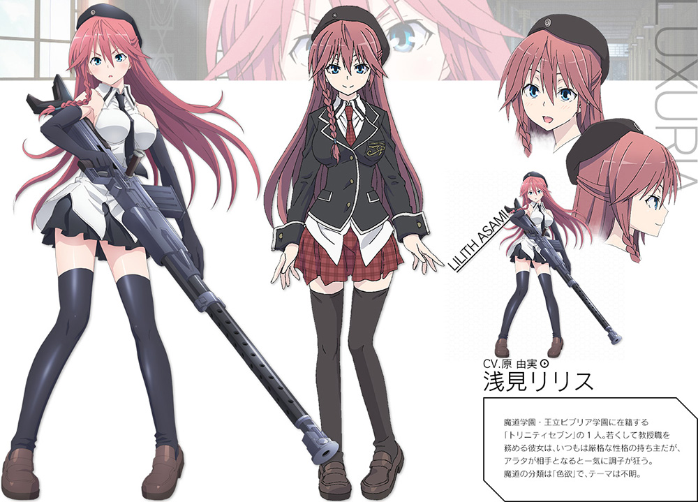 trinity seven anime cast  visual  character designs  u0026 promotional video revealed