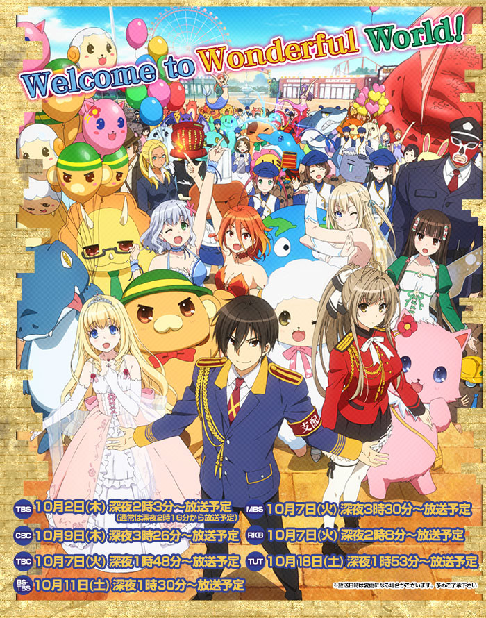 Amagi-Brilliant-Park-Visual-4