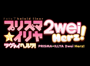 Fate-kaleid-liner-Prisma-Illya-2wei!-Sequel-Announced-for-2015