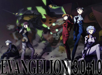 Final Evangelion Film Titled Evangelion 3.0 + 1.0 - Releasing 2015
