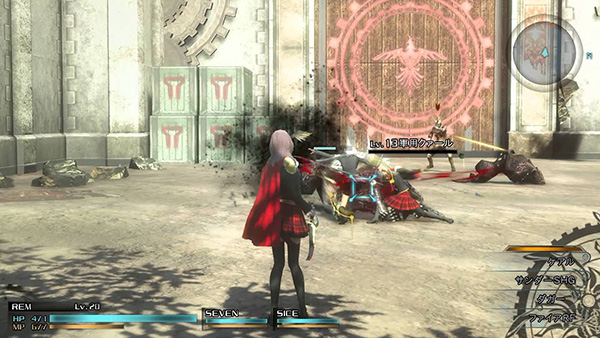 TGS-2014-Final-Fantasy-Type-0-HD---Trailer