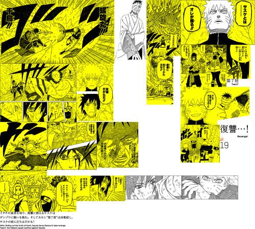 Naruto Manga Final Chapter Countdown Released
