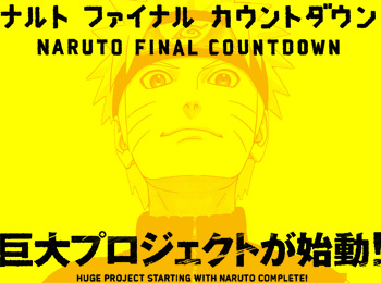 Naruto Manga Final Chapter Countdown Released