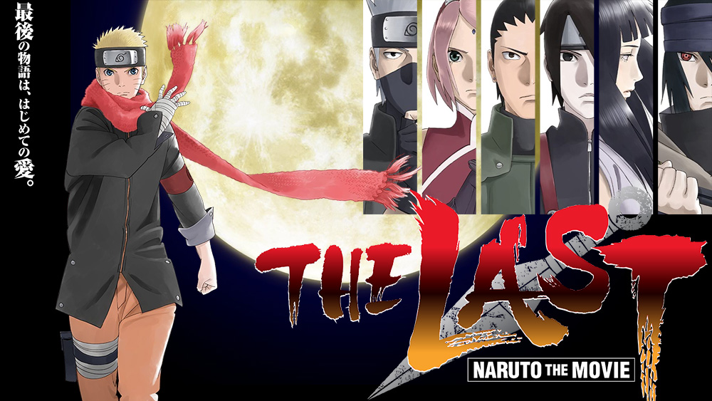 The-Last--Naruto-the-Movie--Key-Visual