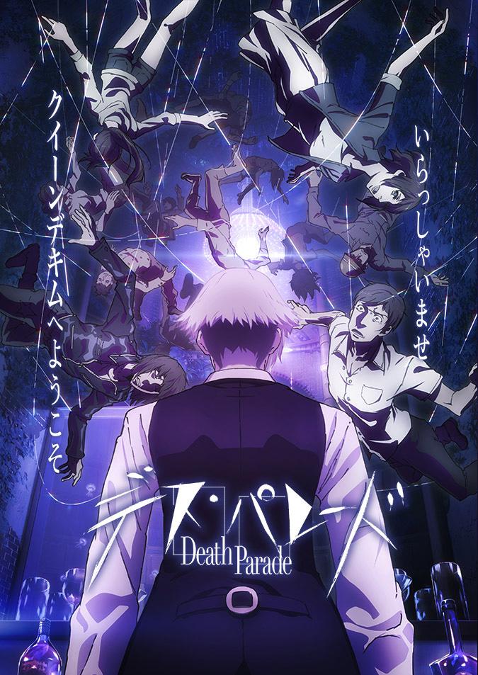 Death Parade Anime4you
