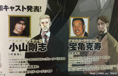 Gangsta.-Anime-Cast-Image-3
