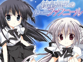 Juuou-Mujin-no-Fafnir-Anime-Airs-January-+-Cast,-Staff-&-New-Visual-Revealed