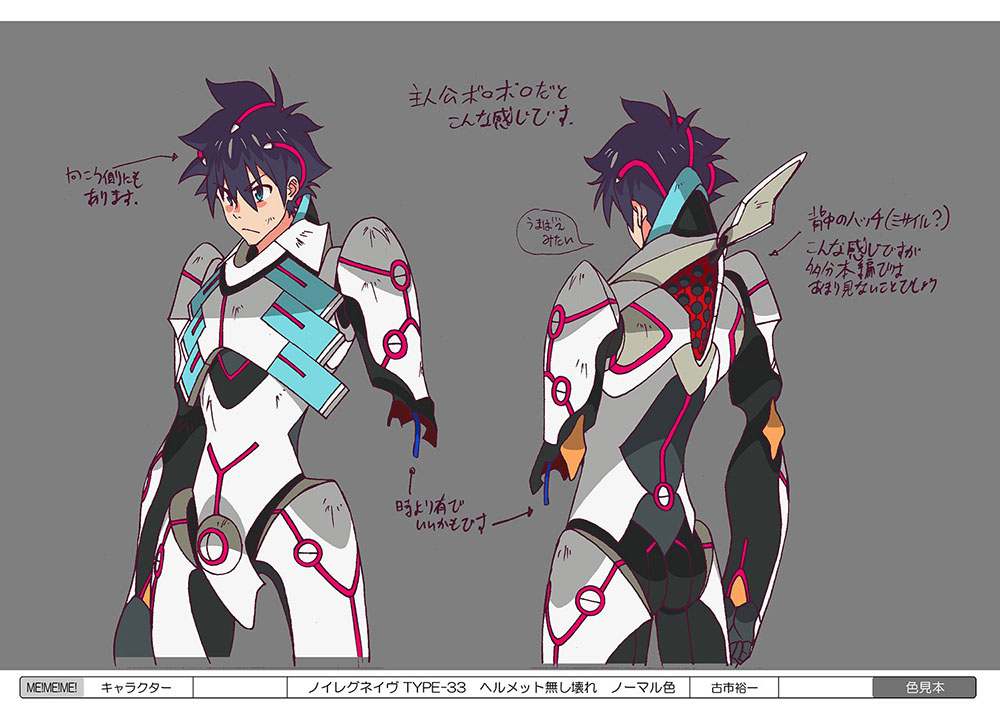 Anime Boy Character Design : Image gallery mememe boy