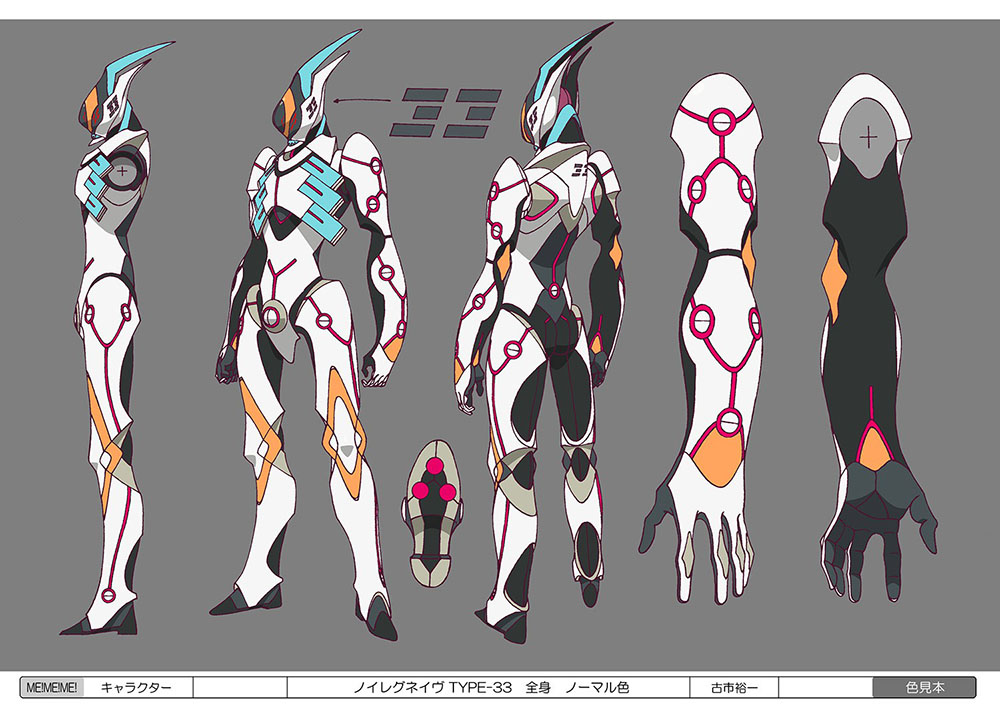 Character Design For Anime : Image gallery mememe characters