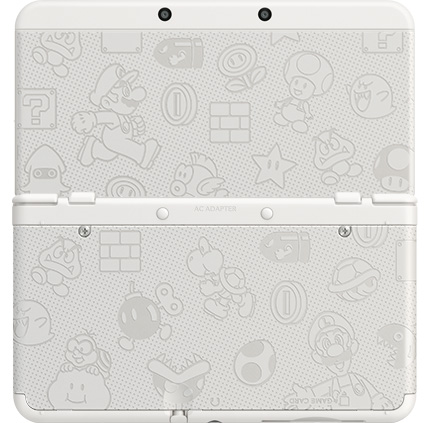New-Nintendo-3DS-Plate-Cover-2