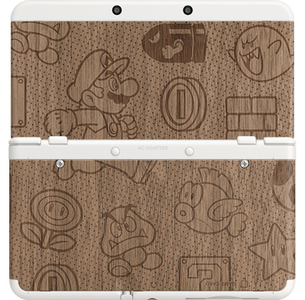 New-Nintendo-3DS-Plate-Cover-4
