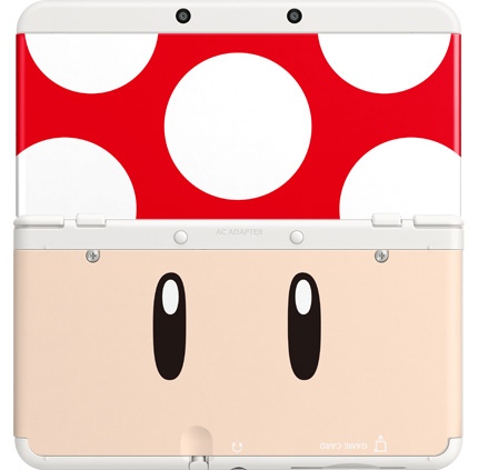 New-Nintendo-3DS-Plate-Cover-5