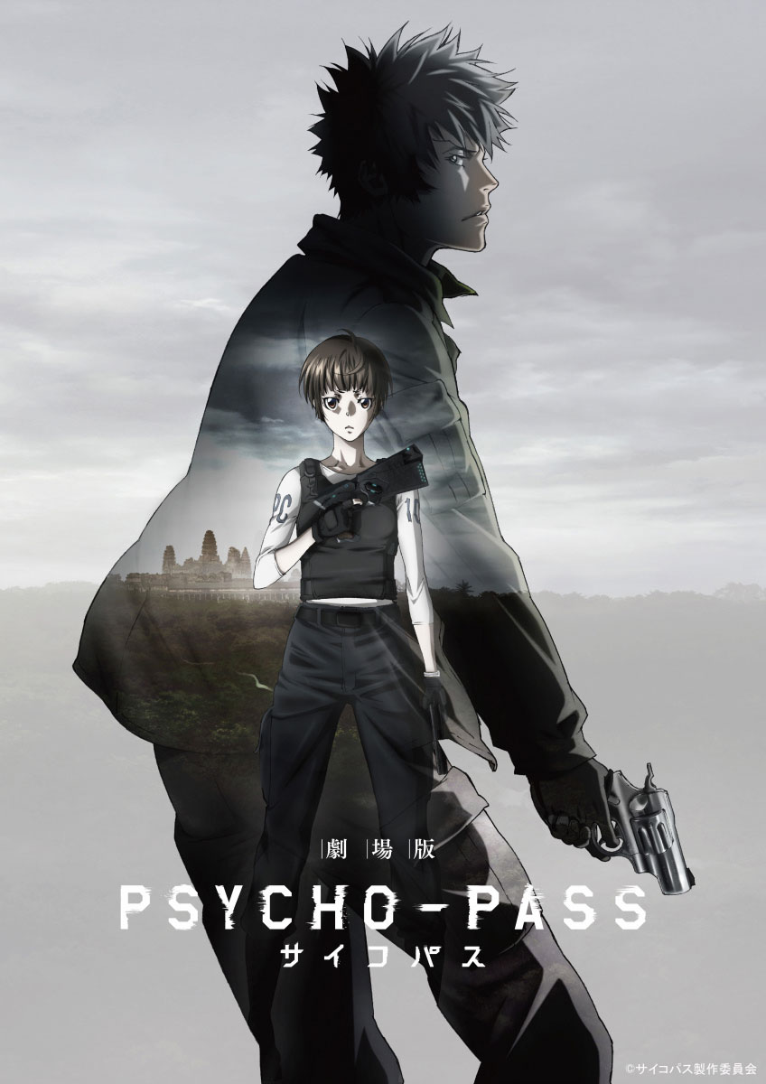 Psycho-Pass-Movie-Visual-2
